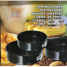 Cake Moulds - 6901700001448